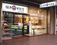 長野中央店(長野市西後町)