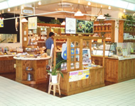 長野駅ビル店(MIDORI地階)
