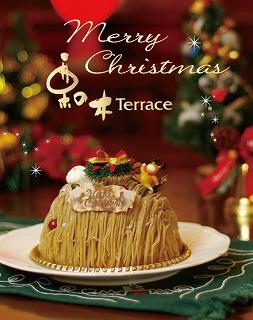 クリスマスケーキイメージ2-02.jpg