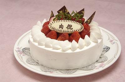 s-内祝いケーキ.jpg